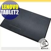 【EZstick】Lenovo ThinkPad Tablet 2 系列專用Carbon黑色立體紋機身貼 (平板機身背貼) DIY包膜