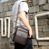 真皮男包側背包小掛包男士背包男斜跨牛皮包商務休閒包包 夏季新品