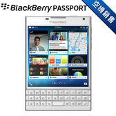 【T Phone黑莓機專賣店】BLACKBERRY 黑莓機 白色限量版  PASSPORT 護照機 最新機種