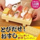 【杰妞】日本製 AKEBONO 曙產業 握壽司壓模 壓型器 握壽司模具 飯模
