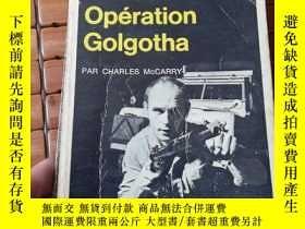 二手書博民逛書店Operation罕見golgothaY206777 Charl