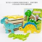 幼兒童動物汽車恐龍拼圖木質