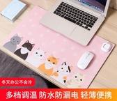 暖桌墊 發熱墊暖桌墊 辦公室電腦鍵盤滑鼠學生多功能桌面寫字超大號【暖冬必備】