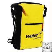沙灘包 戶外防水包桶包沙灘野營登山休閒潛水溯溪游泳海邊漂流背包25L-快速出貨