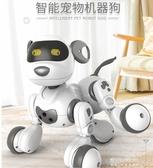 遙控玩具-智慧機器狗遙控動物對話走路機器人男女孩1-2-3-6歲電動兒童玩具5 東川崎町