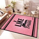 地毯地墊ins客廳茶幾地毯臥室滿鋪床邊毯女生房間粉色可愛少女心家用地墊