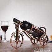 鐵藝紅酒架擺件家居裝飾品酒具葡萄酒架創意復古酒櫃擺設 居樂坊生活館YYJ