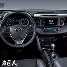 機電整合式排檔鎖 Toyota RAV4...