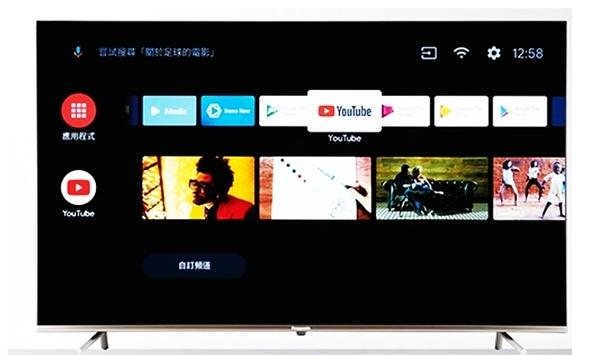 新竹音響店專賣店《名展影音》 Panasonic國際65吋TH-65HX650W 4K液晶電視