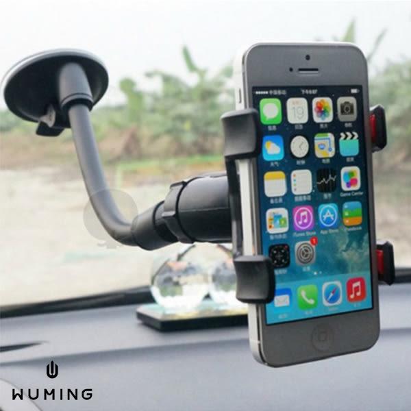 雙夾 車用 手機支架 吸盤 懶人支架 車架 手機座 iphone XS xr Max i8 Plus R15 A8 Note9 Find X 『無名』 J10101