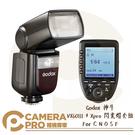 ◎相機專家◎ Godox 神牛 V860III + Xpro 發射器 閃光燈套組 V860 For C N O S F 開年公司貨