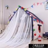 兒童帳篷 圣誕節兒童帳篷室內男孩家用讀書超大房子寶寶玩具游戲屋分床神器【快速出貨】