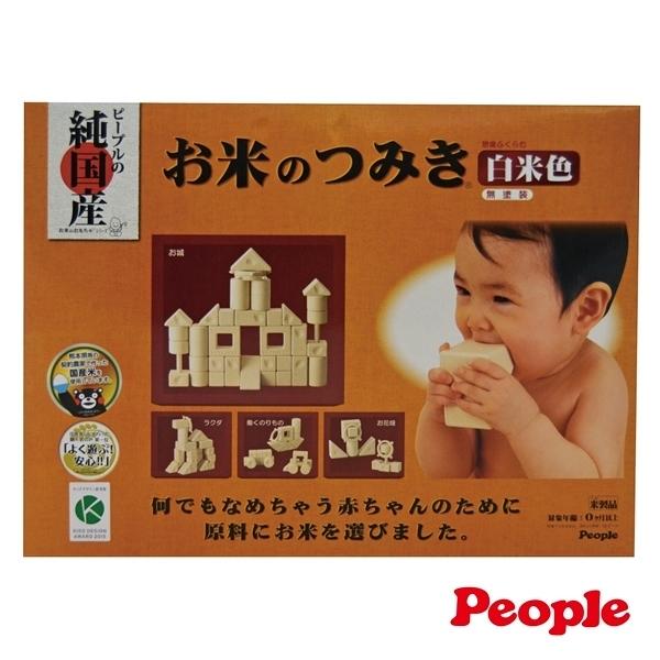 日本 People 米製品系列-新米的積木組合 2142元 +贈紙袋(現貨一組)