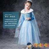 禮服兒童連衣裙艾沙裙子春季冰雪奇緣愛莎公主裙【淘嘟嘟】