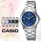 CASIO手錶專賣店 卡西歐  LTP-1215A-2A 女錶 指針表 不鏽鋼錶帶 強力防刮礦物玻璃 三折錶帶
