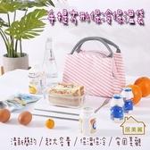 【居美麗】方形保冷保溫袋 便當袋 野餐袋 午餐袋 露營便當包 方形冰包 保溫包 飯盒袋