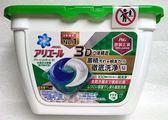 日本 P&G Ariel 超濃縮洗衣球膠囊18入