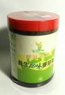 羿方 養生麥芽膏(原味) 1200g/罐