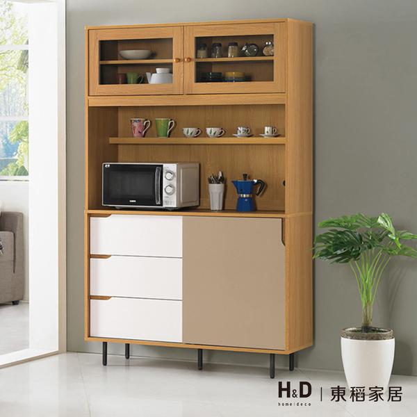 柯瑪4尺餐櫃(20JS1/829-2)/H&D東稻家居