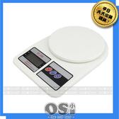 料理秤 平台式按鍵電子秤磅秤SF 400 盎司秤計量器具非供交易 氣炸鍋用品