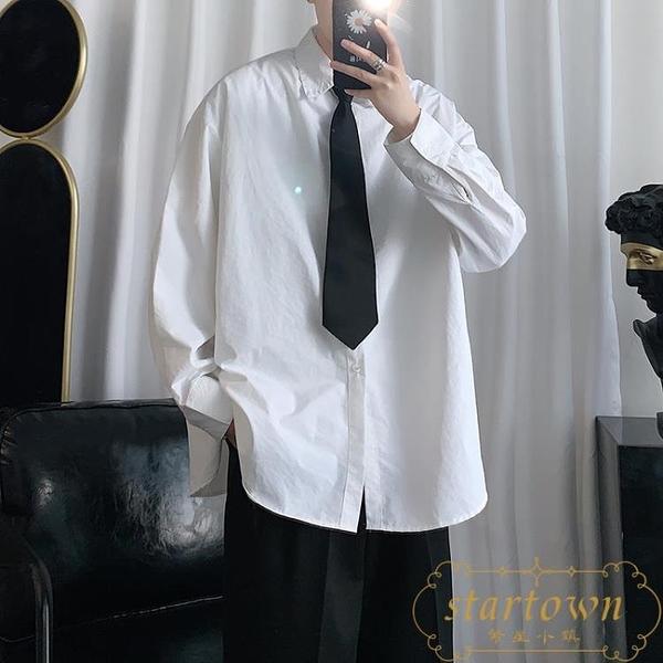襯衫男士寬鬆翻領長袖純色班服襯衣男生休閒外套【繁星小鎮】