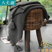 針織毯子午睡毛線編織小毛毯披肩沙發蓋毯【奇妙商舖】