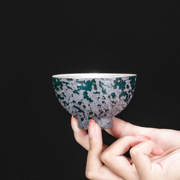 逸峰鎏銀主人杯999純銀品茗杯鑲銀銀斑釉單杯功夫