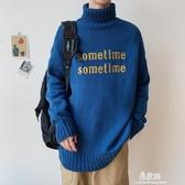 毛衣秋冬季新款高領針織衫毛衣男字母刺繡潮流學生休閒百搭打底衫 易家樂