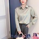 熱賣垂感襯衫 白襯衫女2021春秋新款設計感絲綢緞垂感職業打底襯衣長袖大碼上衣 coco