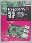 【書寶二手書T1/網路_EAY】Raspberry Pi專案實作:語音時鐘x動作偵測x網路電台x循跡機器人_Jack Creasey