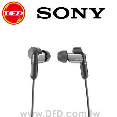 索尼 SONY XBA-N1AP 入耳式耳機 HD 混合式驅動系統 Hi-Res 公司貨
