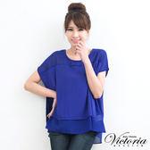 Victoria 雪紡疊合針織傘狀上衣-女-藍紫
