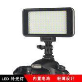 限定款攝影燈單反相機攝像燈外拍照視頻常亮燈婚慶LED攝影燈補光燈jj