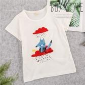 下雨天狐狸棉質短袖上衣(290024)【水娃娃時尚童裝】