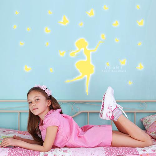 蝴蝶女孩螢光壁貼 兒童房間佈置W00223 夜光壁貼