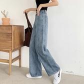 拖地牛仔褲女新款秋季高腰寬鬆闊腿垂感直筒老爹女士褲子 限時熱賣