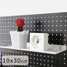 洞洞板專用 置物架 收納架【G0041】inpegboard洞洞板專用-掛式置物架(中)M 韓國製 完美主義