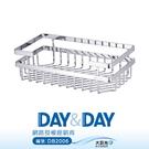 【DAY&DAY】不鏽鋼置物架_ST3267