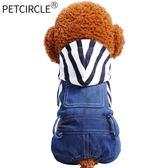 一件免運-狗狗衣服春裝泰迪衣服比熊博美可愛帥氣小型犬吊帶褲寵物四腳衣服