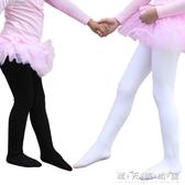 兒童連褲襪加厚加絨夏春女童白色襪連體襪保暖打底褲小孩褲襪 雙十二全館免運