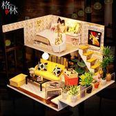 手工小房子模型創意手工diy小屋迷你拼裝閣樓