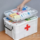 藥箱家庭裝藥品多層收納盒小醫藥箱家用大容量醫用大號急救箱 小時光生活館