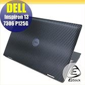 【Ezstick】DELL Inspiron 13 7306 P125G Carbon黑色紋機身貼 DIY包膜