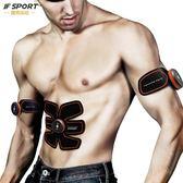 【全館】現折200腹肌貼健身器材家用運動減腰收腹健腹器中秋佳節