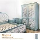 兩門衣櫃 衣櫥 南法普羅旺斯‧ 法式熱銷鄉村款【GW41-AB2】品歐家具
