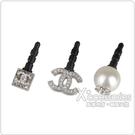 CHANEL 3.5mm經典LOGO珍珠三合一耳機防塵塞(白)