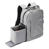 數碼相機包攝影包單反後背包鏡頭內膽收納佳能尼康索尼微單包 夏洛特
