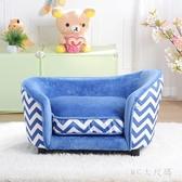 兒童沙發卡通寵物小沙發可愛懶人寶寶兒童椅嬰兒布藝迷你單人沙發 qf28484【MG大尺碼】