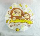 【震撼精品百貨】OSARUNOMONKICHI_淘氣猴~浴帽-香蕉【共1款】