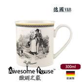 德國 V&B 唯寶 奧頓 Audun Ferme 0.3L 馬克杯 咖啡杯 # 1010709651